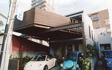 施工例015 神奈川県 S様邸
