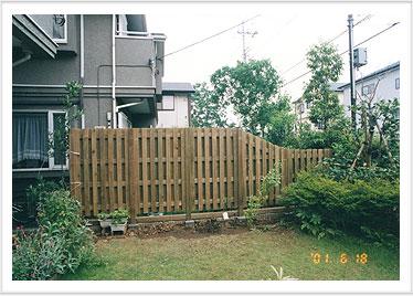 施工例002 神奈川県横浜市都筑区 M様邸