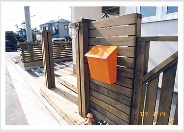 施工例001 神奈川県茅ヶ崎市 Y様邸