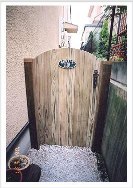 施工例006 神奈川県横浜市青葉区 T様邸