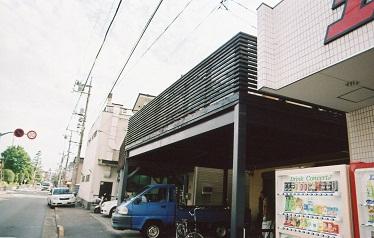 施工例013 東京都大田区 S様邸