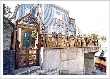 施工例002 神奈川県川崎市麻生区 S様邸