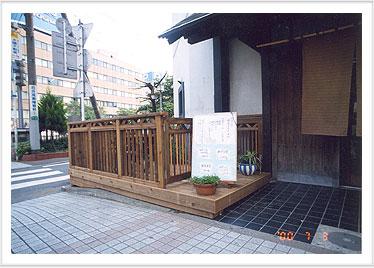 施工例006 神奈川県横浜市中区 和食 G様