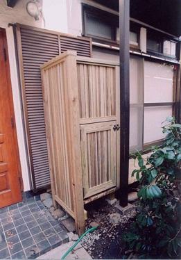施工例020 東京都世田谷区 S様邸