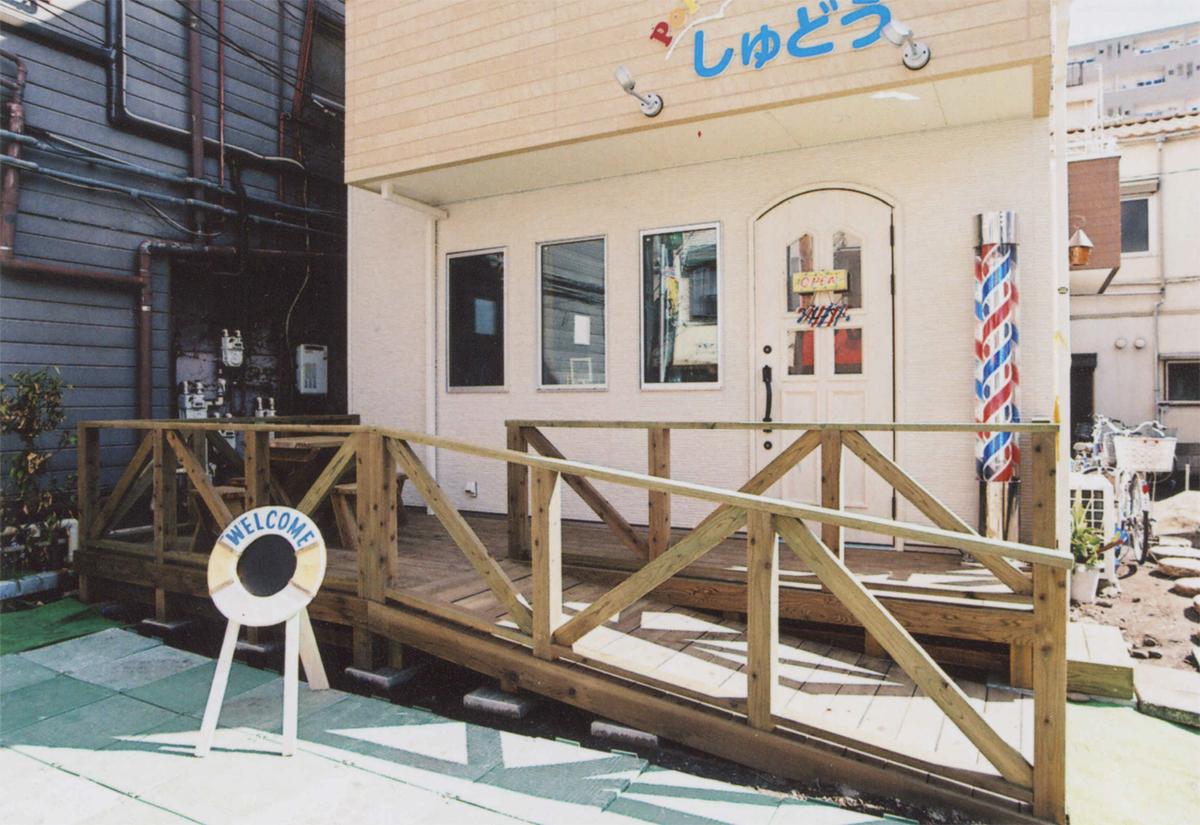 神奈川県大和市しゅどう様邸 親しまれる理容店にスロープ付きのデッキで利便性UP